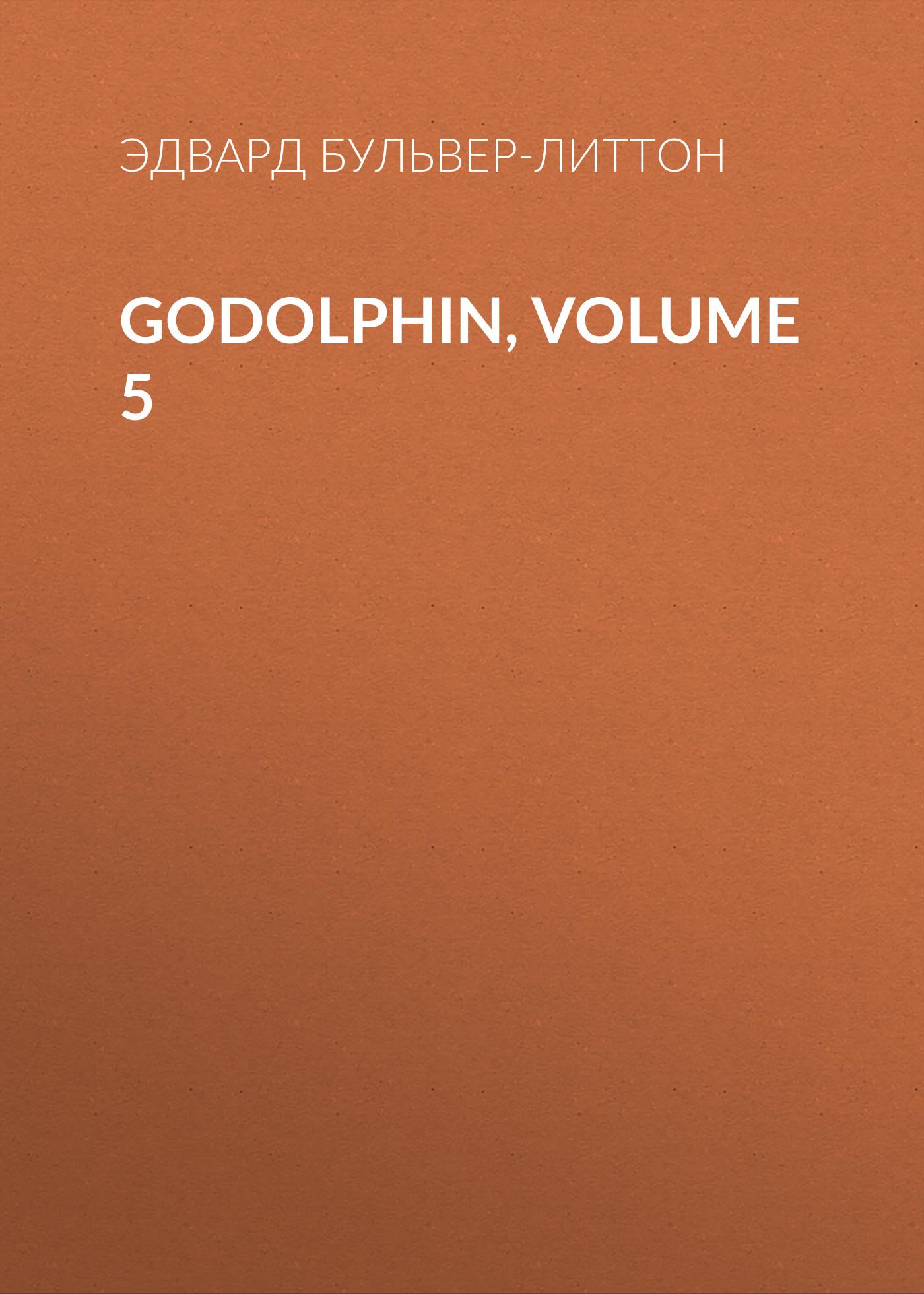 Эдвард Бульвер-Литтон Godolphin, Volume 5 empowered volume 5