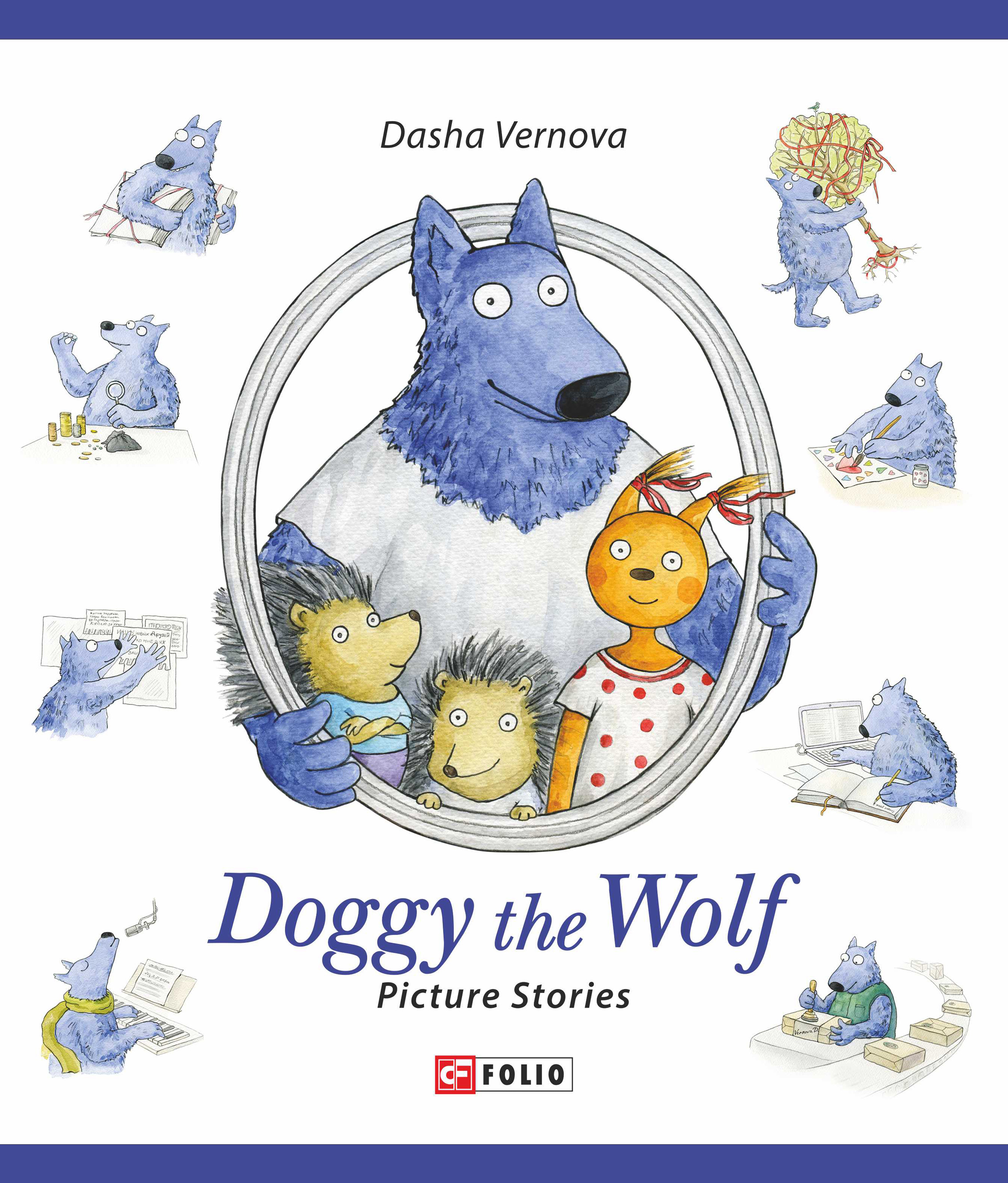 Даша Вернова Wolf the Doggy nina and the wolf бюстгальтер