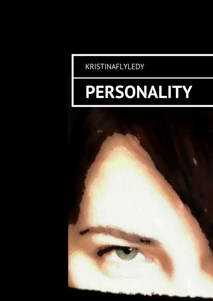 цена Kristinaflyledy Personality