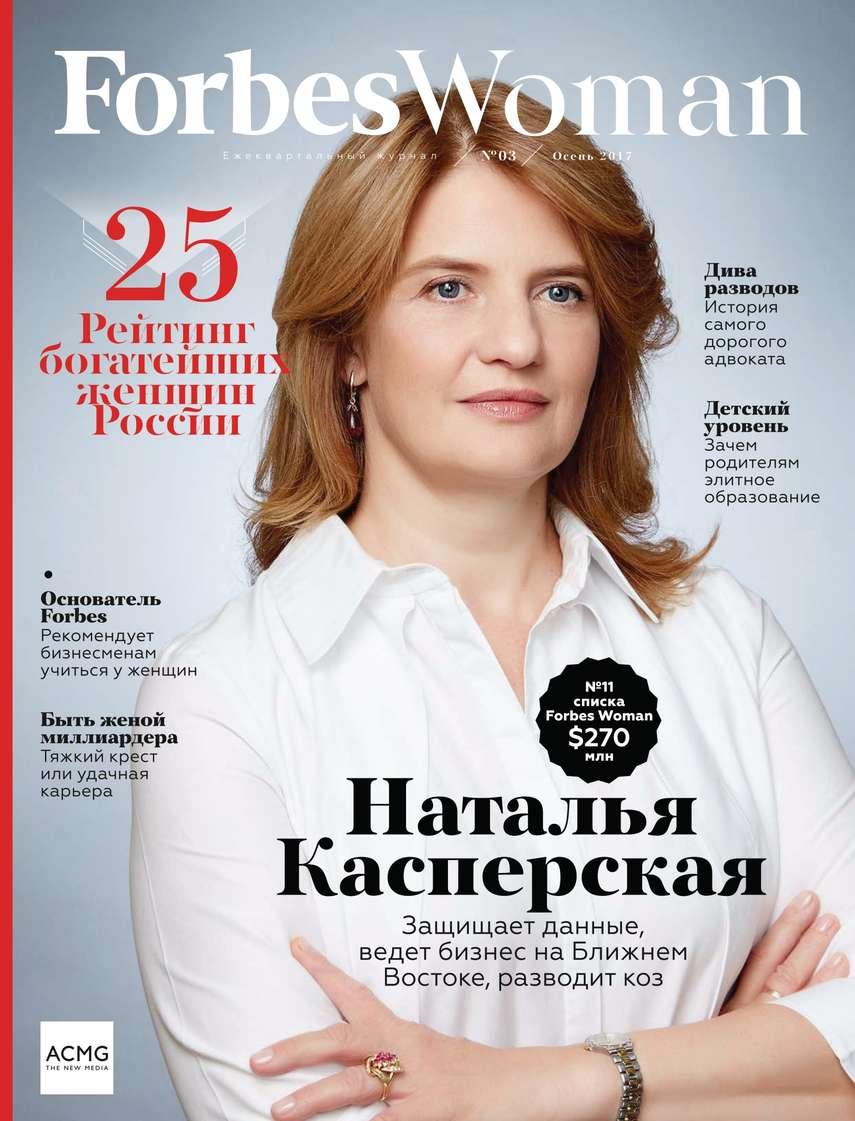 купить Редакция журнала Forbes Woman Forbes Woman 03-2017 недорого