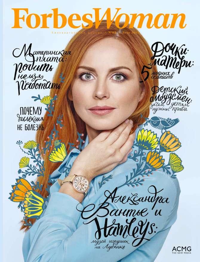 купить Редакция журнала Forbes Woman Forbes Woman 02-2017 недорого