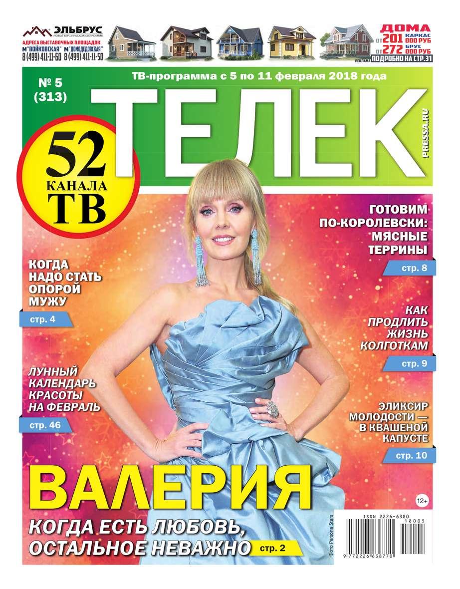 Телек Pressa.ru 05-2018