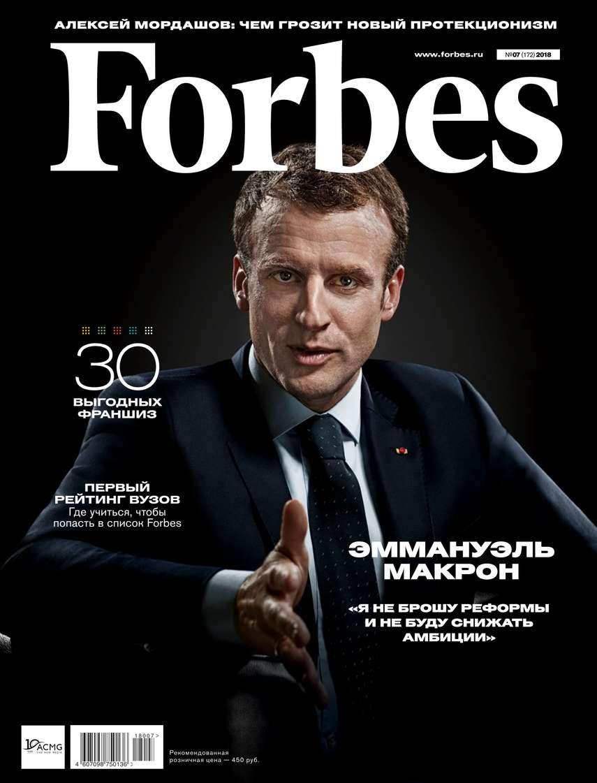 купить Редакция журнала Forbes Forbes 07-2018 недорого