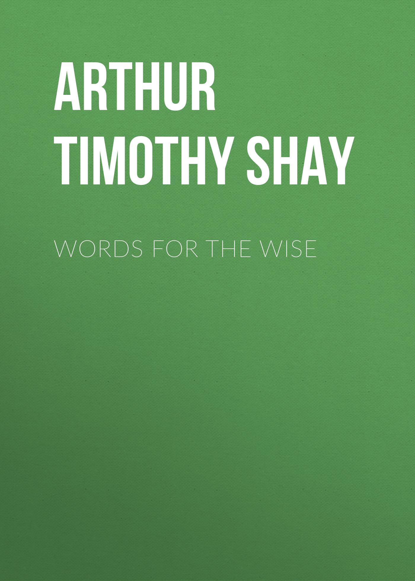 Arthur Timothy Shay Words for the Wise цена в Москве и Питере