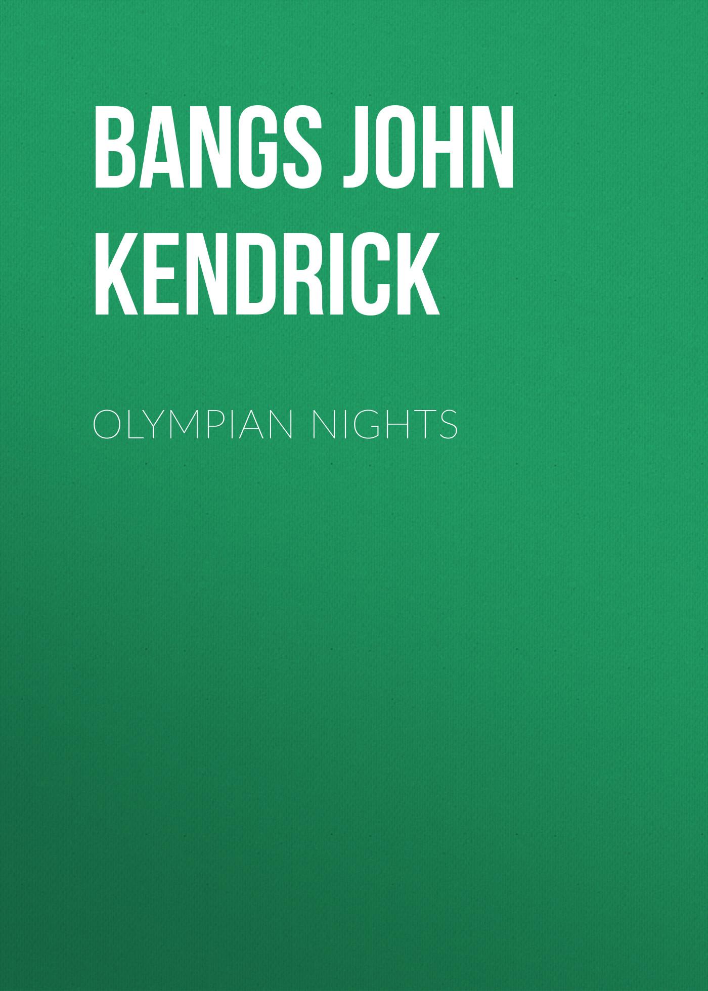 Bangs John Kendrick Olympian Nights bangs john kendrick olympian nights