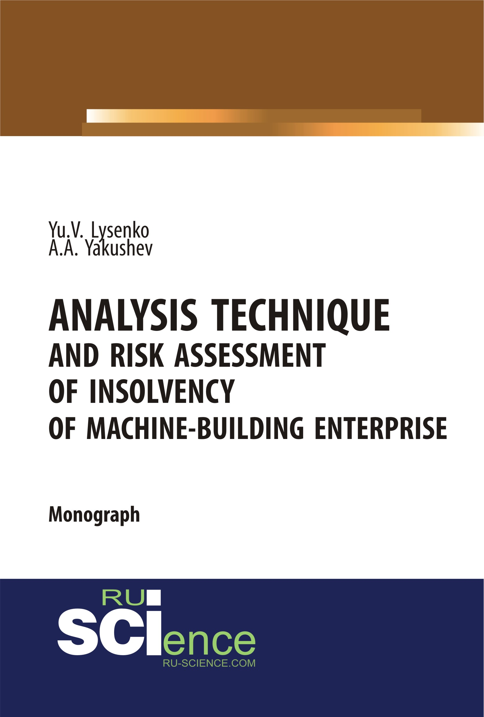Ю. В. Лысенко Analysis technique and risk assessment of insolvency of machine-building enterprise mccormick norman j risk and safety analysis of nuclear systems