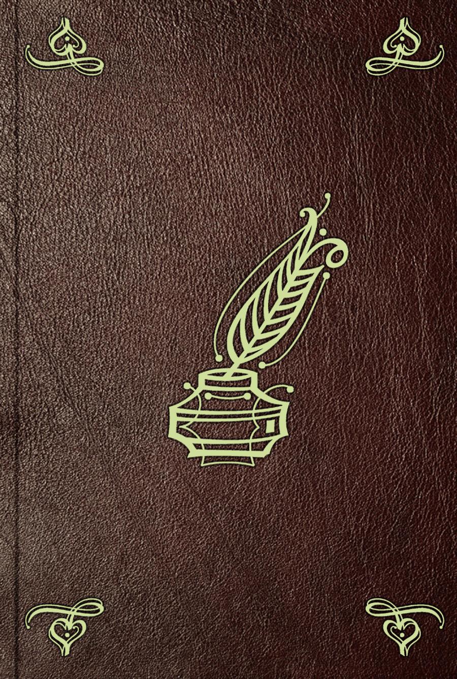 Эрнст Гофман E. T. A. Hoffmann's Ausgewählte Schriften Bd. 2 christian jacob kraus vermischte schriften über staatswirtschaftliche philosophische und andere gegenstände bd 4 t 2