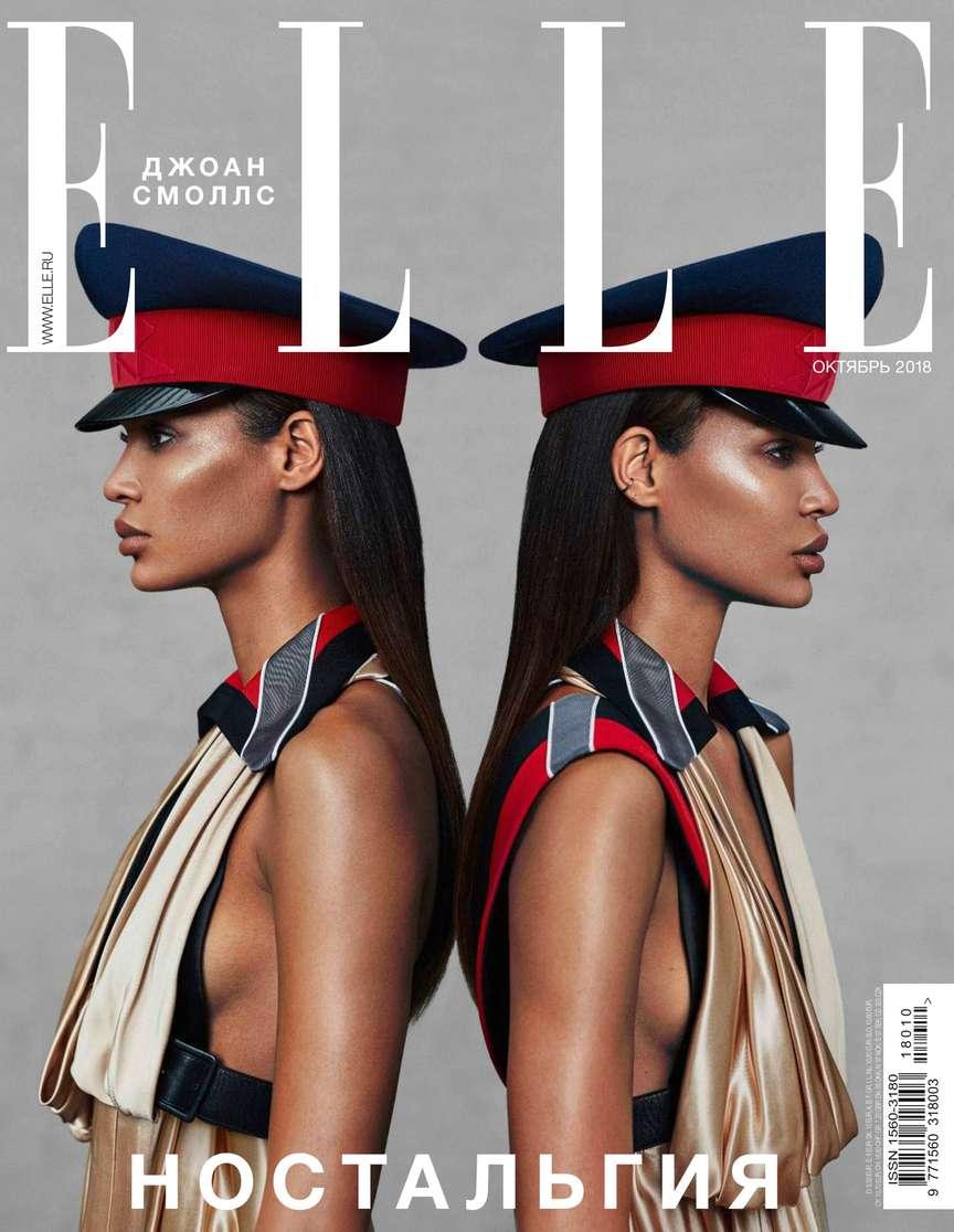 Редакция журнала Elle Elle 10-2018 журнал elle с макрон
