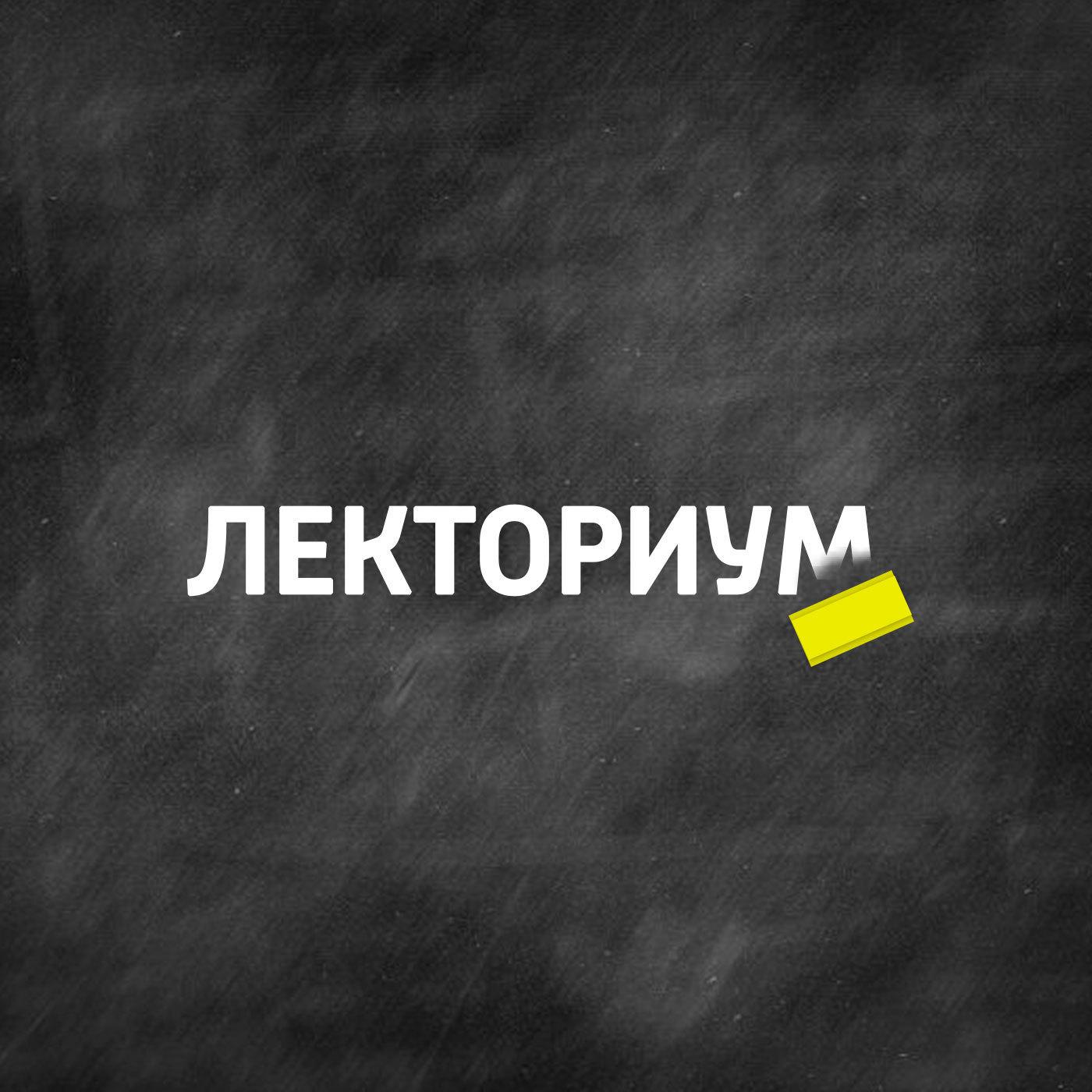 Творческий коллектив шоу «Сергей Стиллавин и его друзья» Мозг и боль