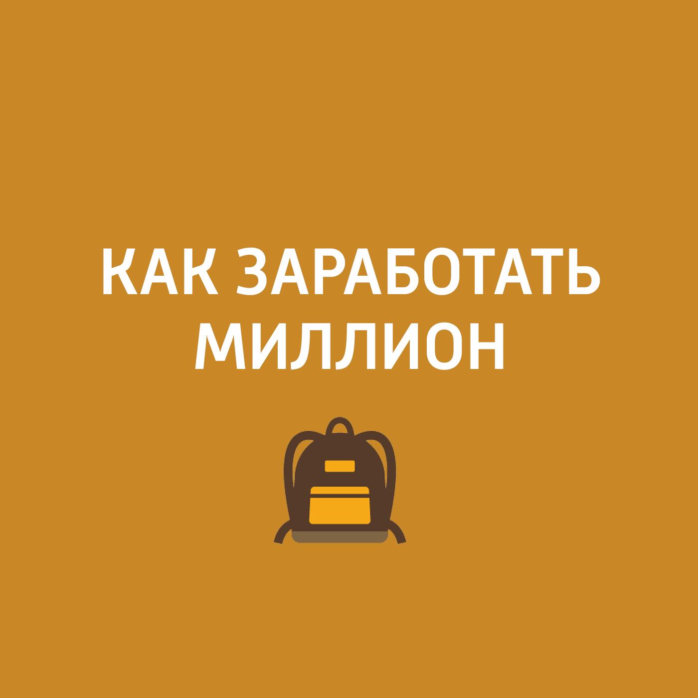 Творческий коллектив шоу «Сергей Стиллавин и его друзья» Готлиб Шварц