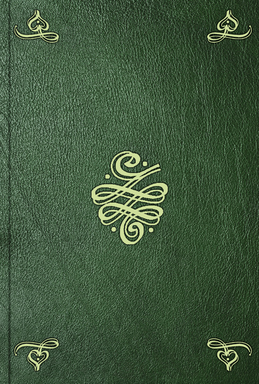 Отсутствует Encyclopédie œconomique, ou Systême général. T. 7 отсутствует encyclopédie œconomique ou systême général t 3