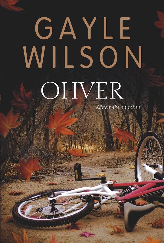 Gayle Wilson Ohver цена и фото