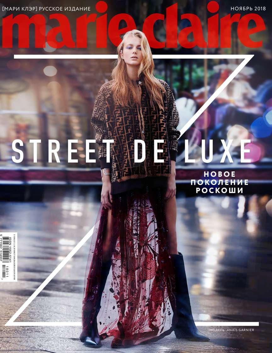 Редакция журнала Marie Claire Marie Claire 11-2018 цена в Москве и Питере