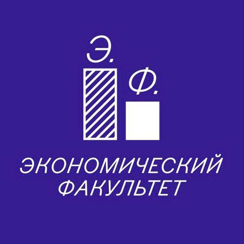 Вадим Новиков Два экономиста - три мнения