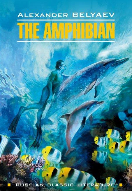 Александр Беляев The Amphibian / Человек-амфибия. Книга для чтения на английском языке недорго, оригинальная цена