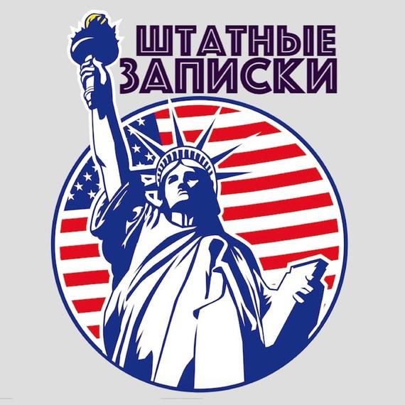 Илья Либман Путешествие (или даже ПОХИЩЕНИЕ) в Европу из Америки. Часть 1