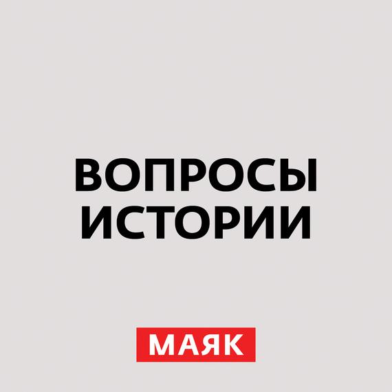 Андрей Светенко Стратегия и тактика главных сражений ВОВ