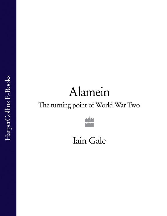 Iain Gale Alamein: The turning point of World War Two the echo of battle – the army s way of war