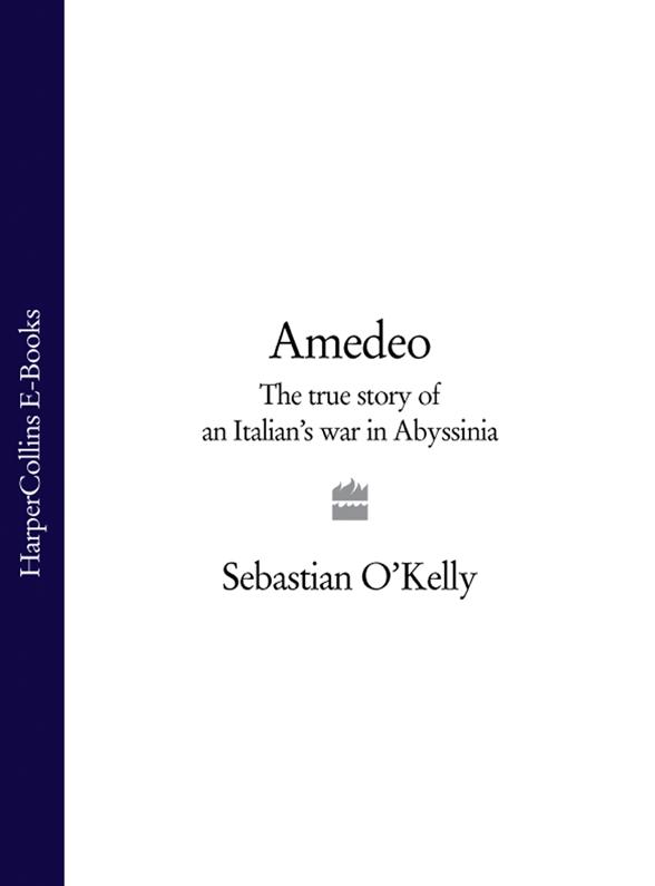 купить Sebastian O'Kelly Amedeo: The True Story of an Italian's War in Abyssinia по цене 152.99 рублей