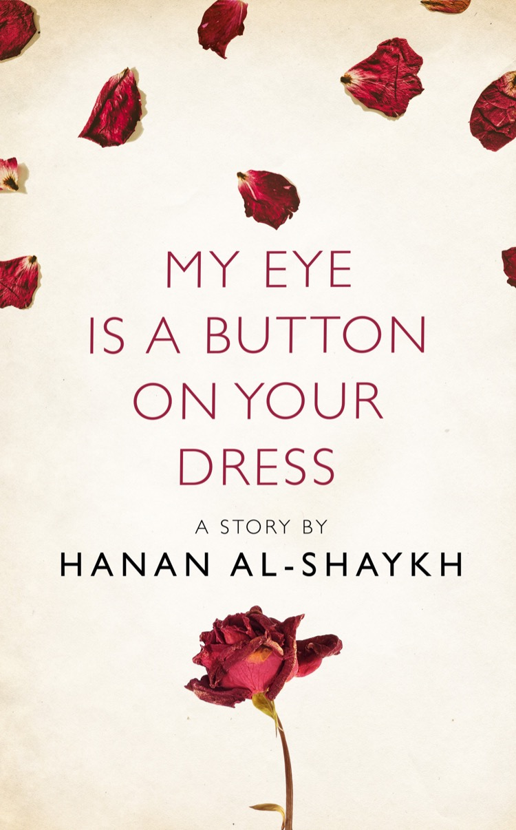 Hanan al-Shaykh My Eye is a Button on Your Dress: A Story from the collection, I Am Heathcliff shaykh nadeem al wajdi ihya ul uloom ud deen vol 1 by imam ghazali r a