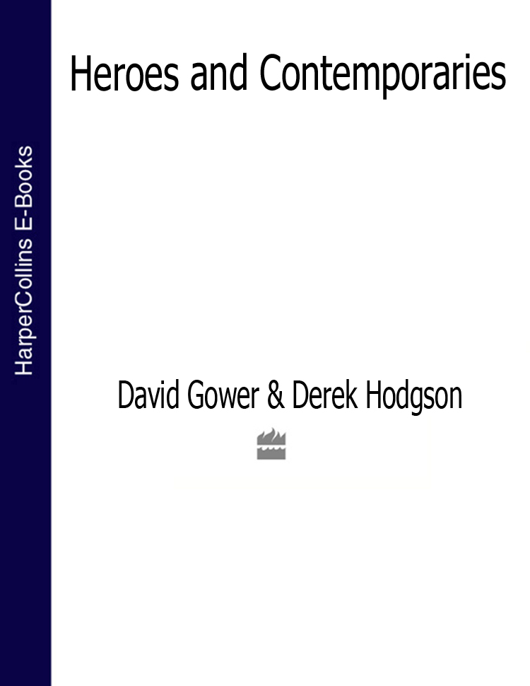 цена David Gower Heroes and Contemporaries (Text Only)