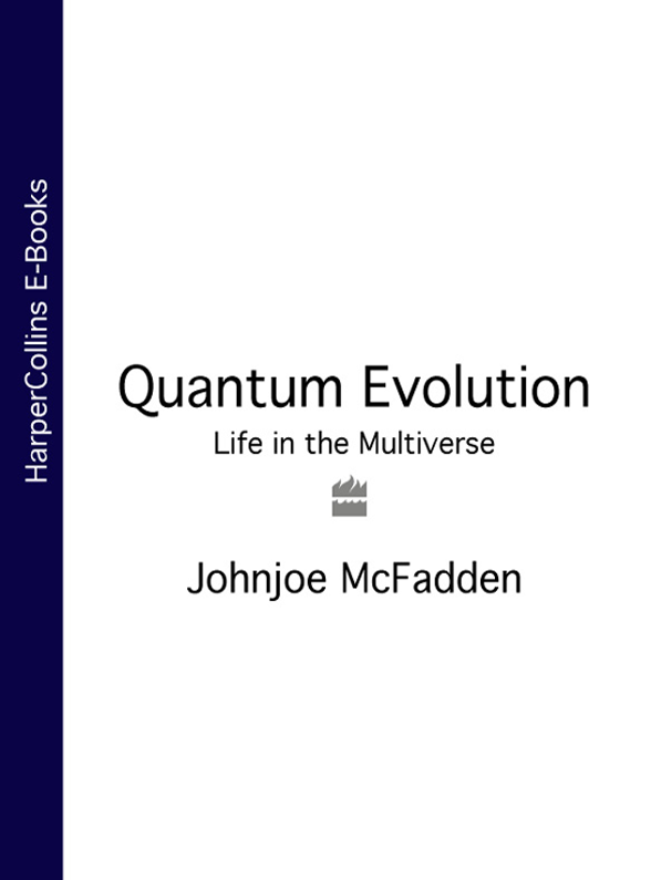 Johnjoe McFadden Quantum Evolution: Life in the Multiverse katja gernhart the theory of evolution as ideology of capitalism