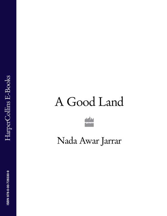 лучшая цена Nada Jarrar Awar A Good Land