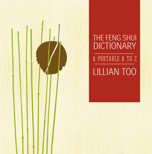 купить Lillian Too Feng Shui Dictionary дешево