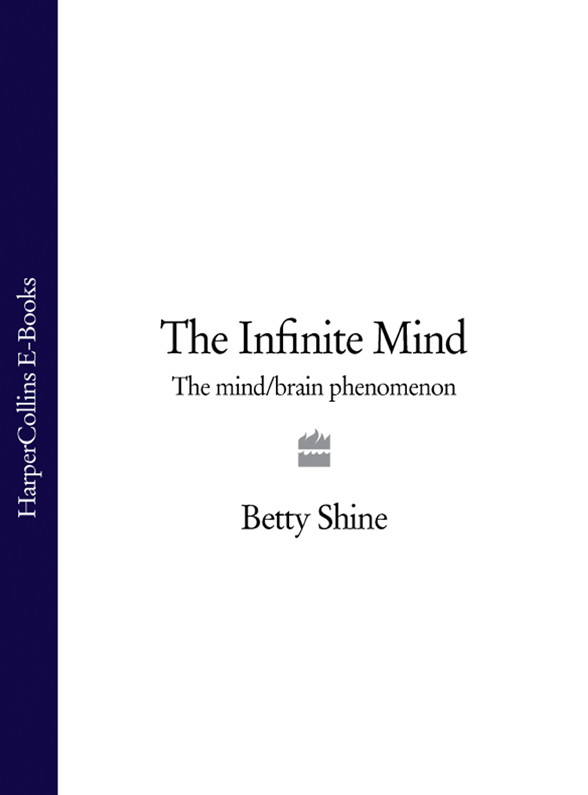 Betty Shine The Infinite Mind: The Mind/Brain Phenomenon mind readings – introductory selections on cognitive science paper only
