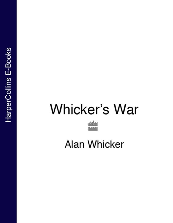 Alan Whicker Whicker's War alan red футболка