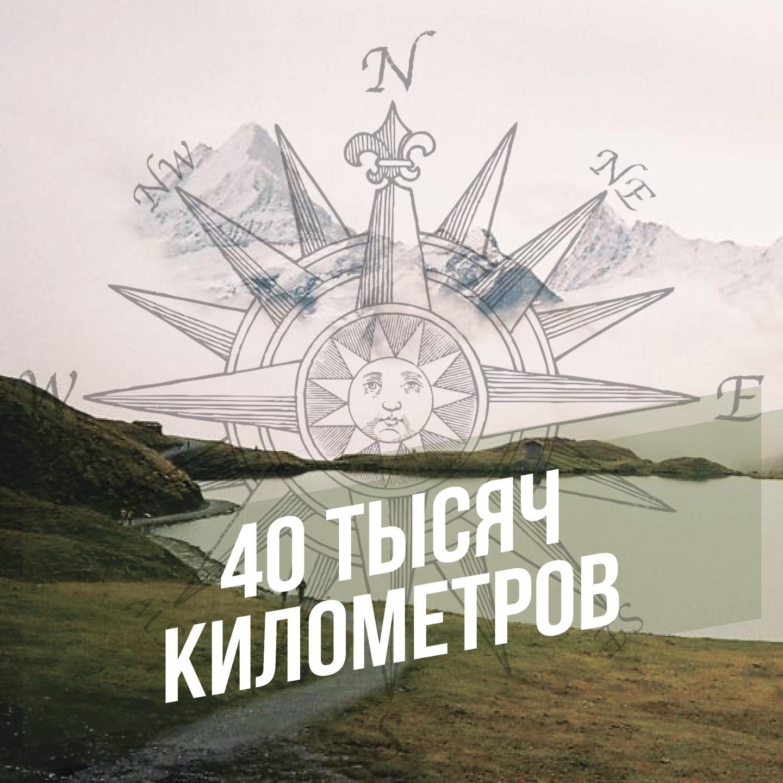 Александр Волков Как правильно приготовить авиакомпанию-лоукостера? как правильно развесить товар