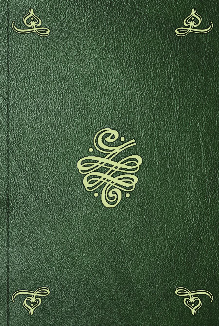 Georg Friedrich Parrot Entretiens sur la physique. T. 3 parrot zik 3 зеленый emerald