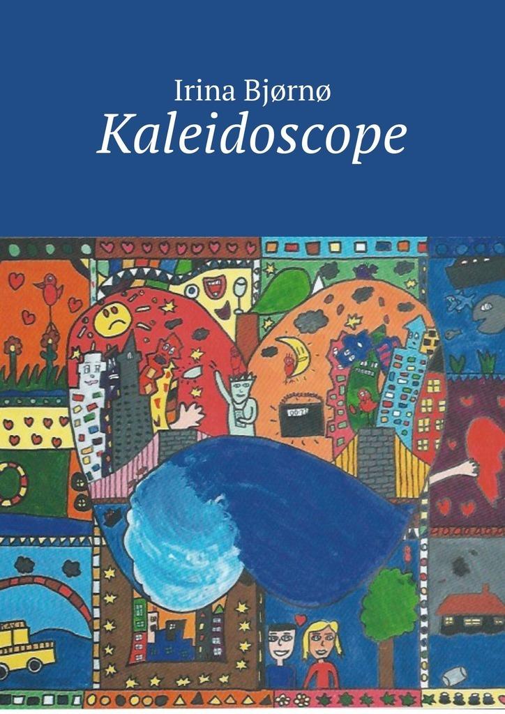 Irina Bjørnø Kaleidoscope vilhelm bang praestegaardsliv i danmark og norge i tidsrummet fra reformationen til det syttende aarhundredes slutning