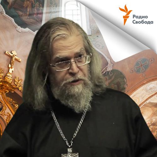 Яков Гаврилович Кротов Программа посвящена прозрению как одному из основных символов христианства