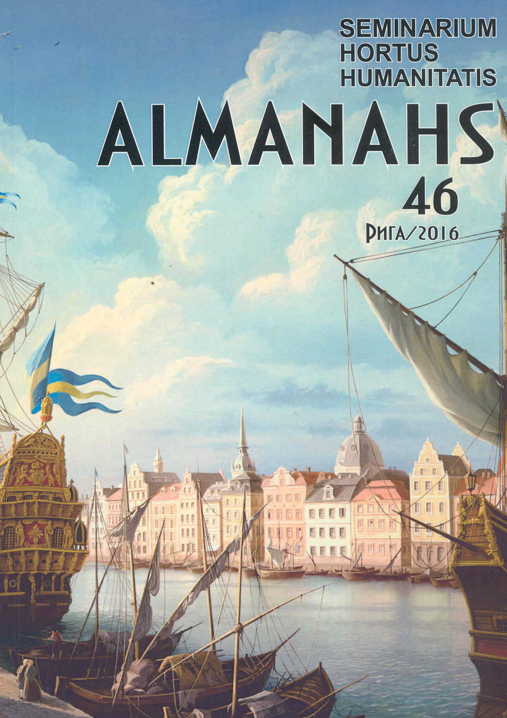 """Seminarium Hortus Humanitatis. Nr. 46. Kara kuģu tipu evolūcijas īpatnības """"antīkajā"""" periodā (antīkā un viduslaiku perioda kuģu būves attīstības tendenču salīdzinājums)"""