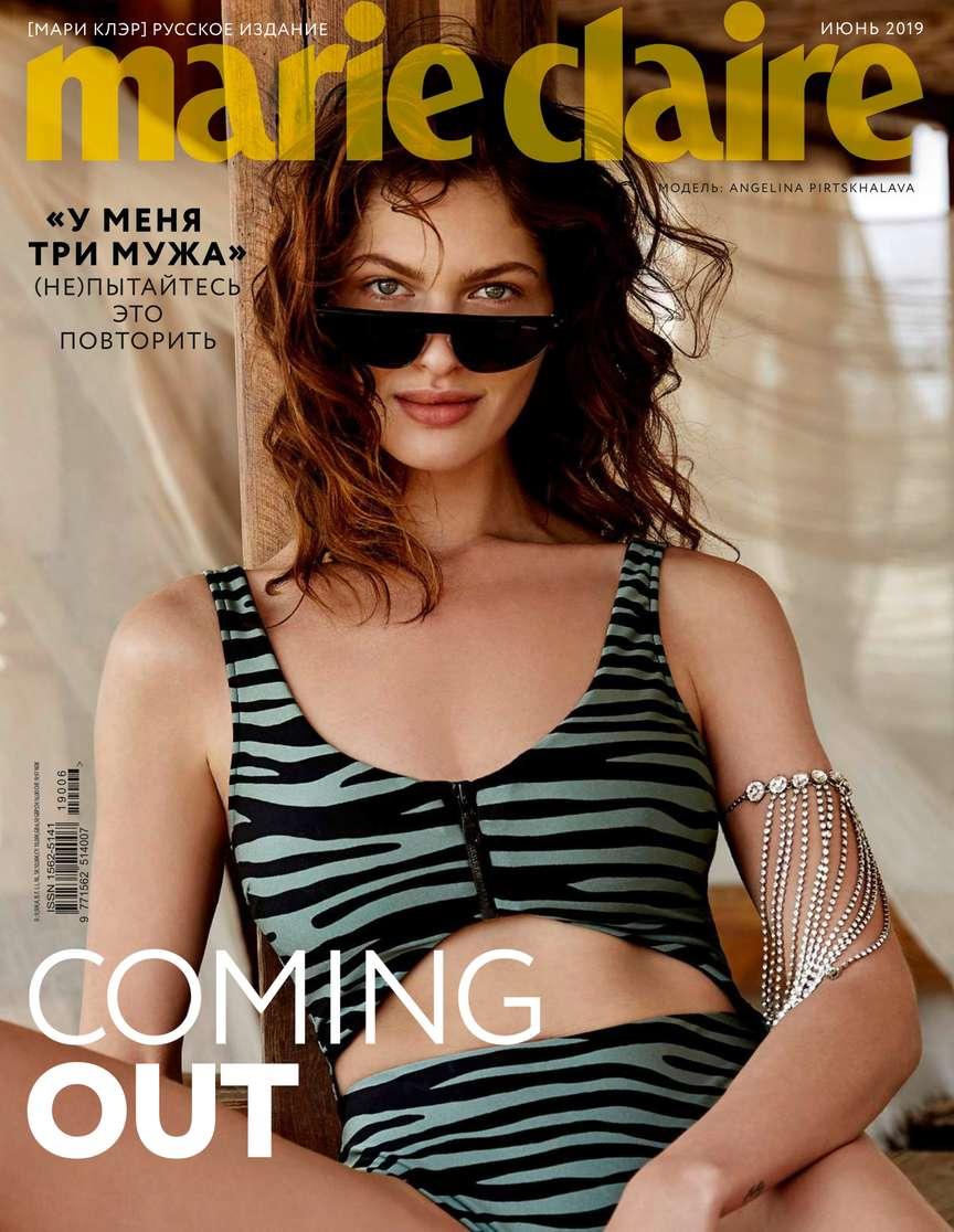 Редакция журнала Marie Claire Marie Claire 06-2019 цена в Москве и Питере
