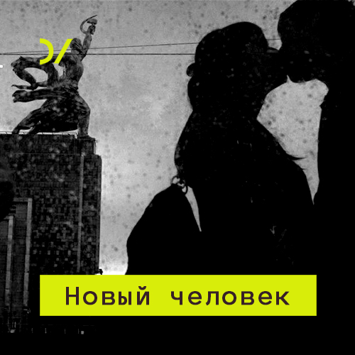 Фото - Дмитрий Бутрин Другая история: предмет и метод исследования дмитрий евгеньевич гамидов сетевой человек