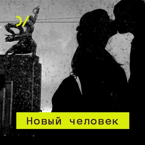 Фото - Дмитрий Бутрин Детский мир: страна для новых людей дмитрий евгеньевич гамидов сетевой человек