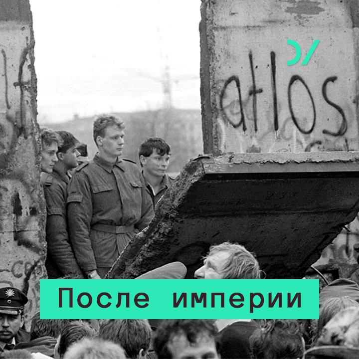 Владимир Федорин Можно ли было сохранить Советский Союз? История в сослагательном наклонении стоимость
