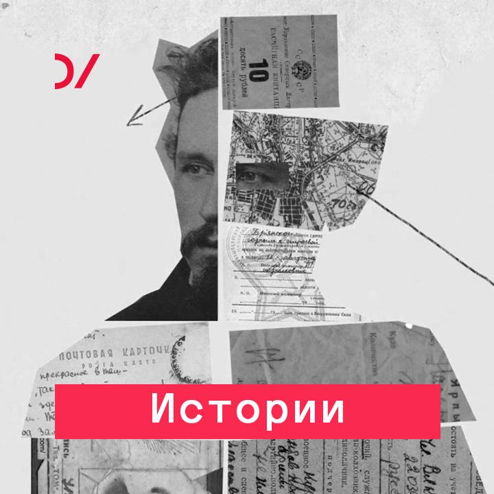 И. М. Савельева Дело прошлое савельева в этот дождь решает всё