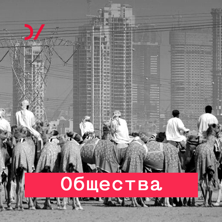 Екатерина Деминцева Границы в движении