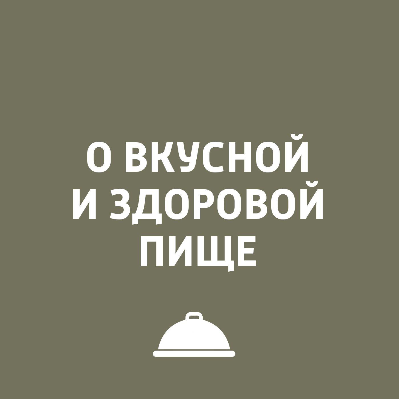 цена на Игорь Ружейников Новогодняя русская кухня