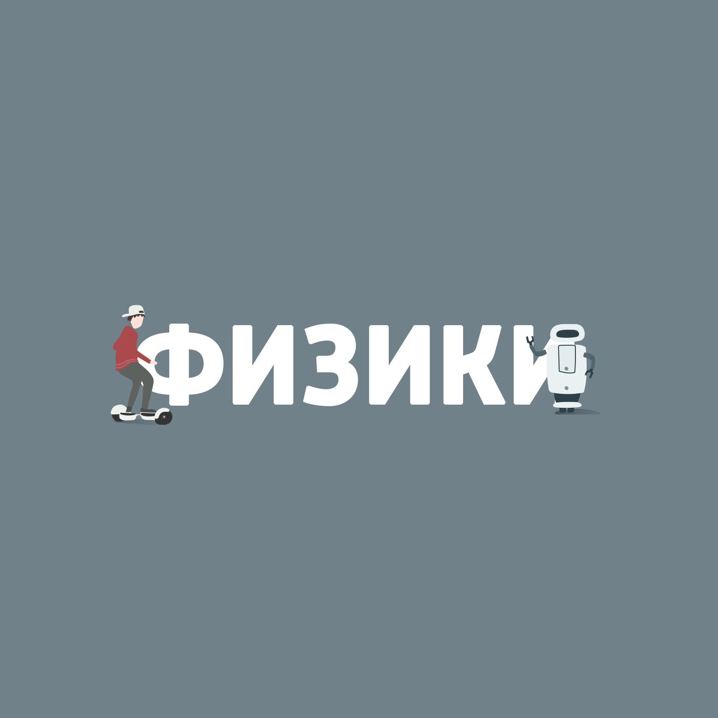 Маргарита Митрофанова Криобиология