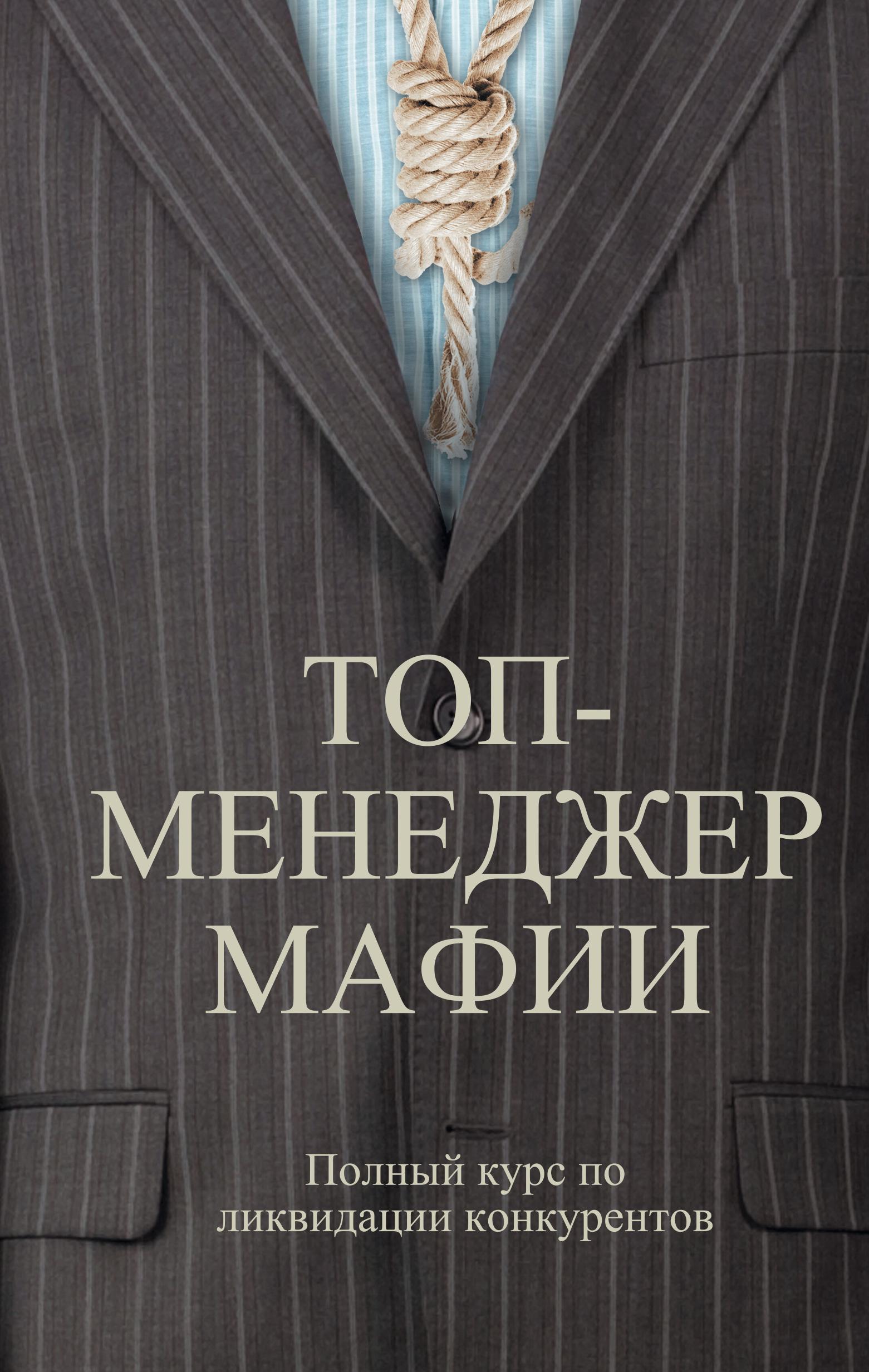 Обложка книги. Автор - Андрей Шляхов