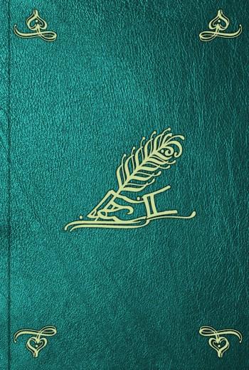 Ф. Клейн Лекции о развитии математики в XIX столетии. Часть 1. мудрость царя соломона