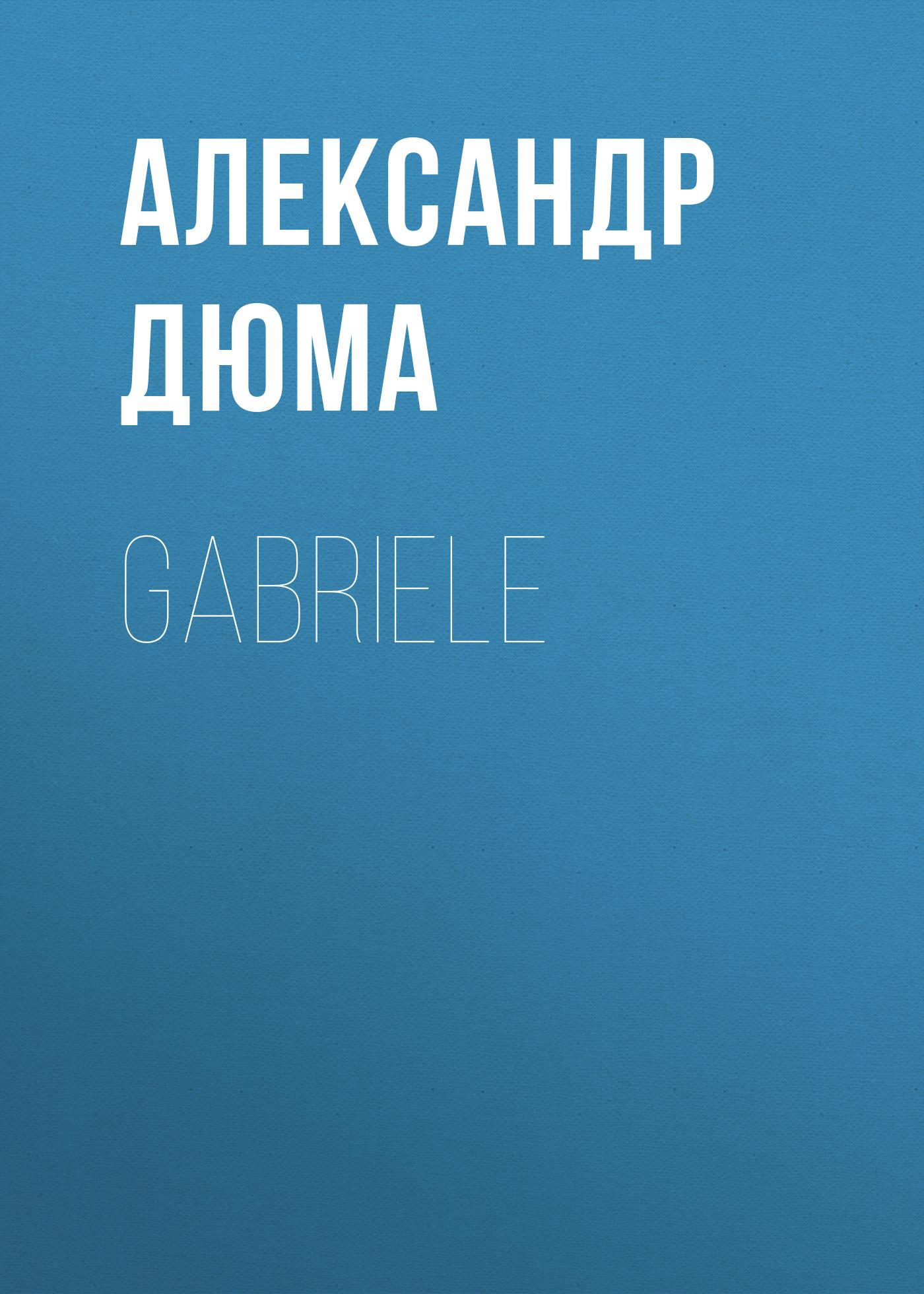 цены Александр Дюма Gabriele