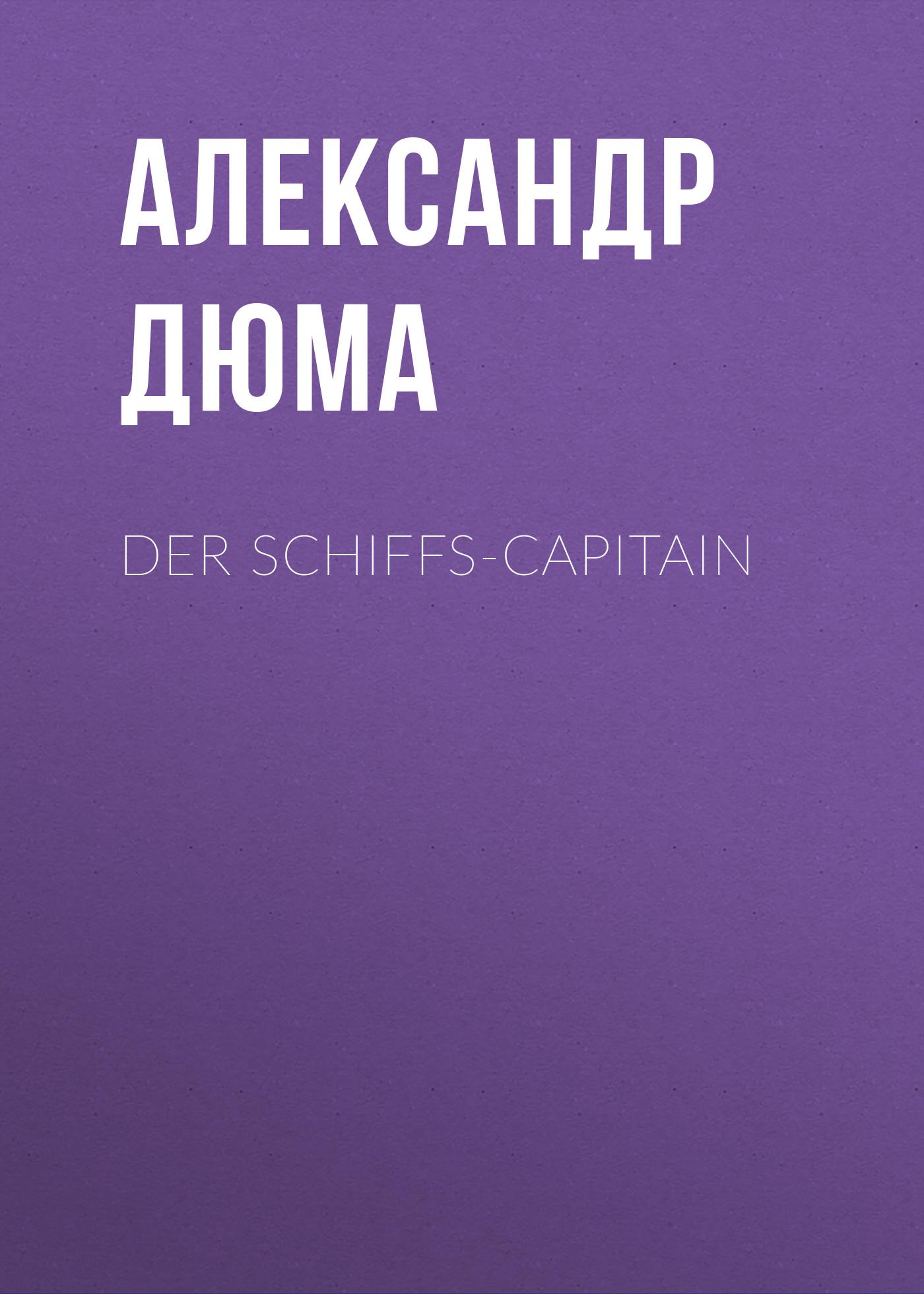 der schiffs capitain