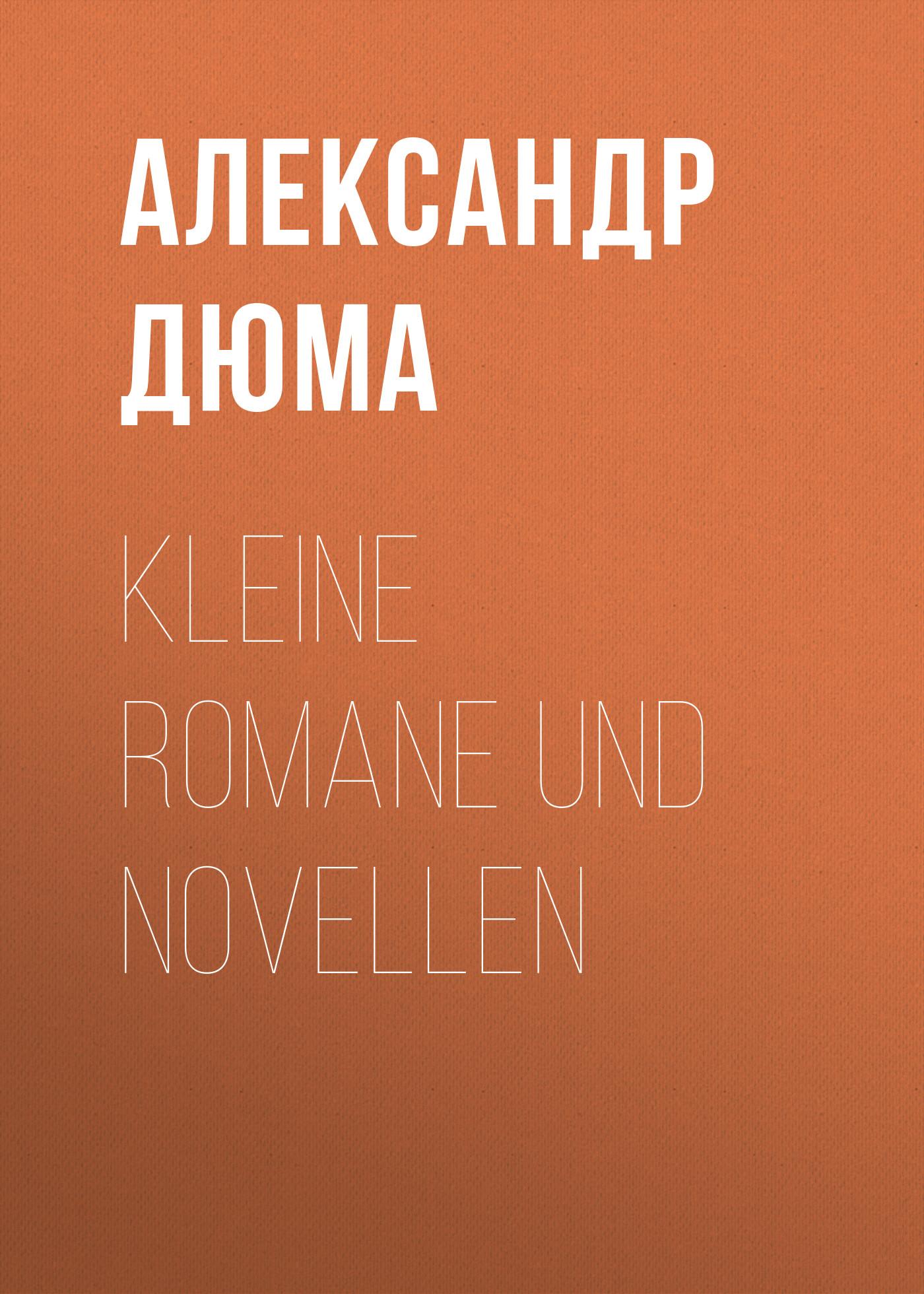 kleine romane und novellen