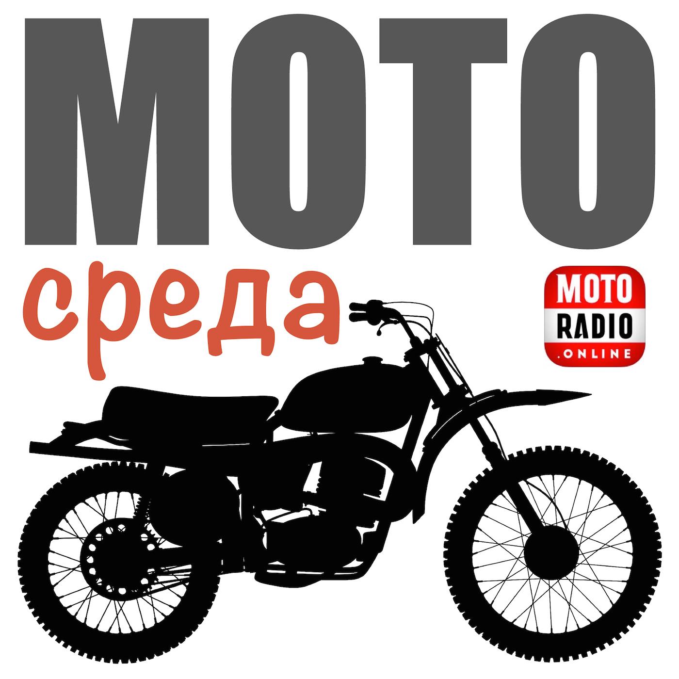 Олег Капкаев Сломался мотоцикл? Кто поможет?