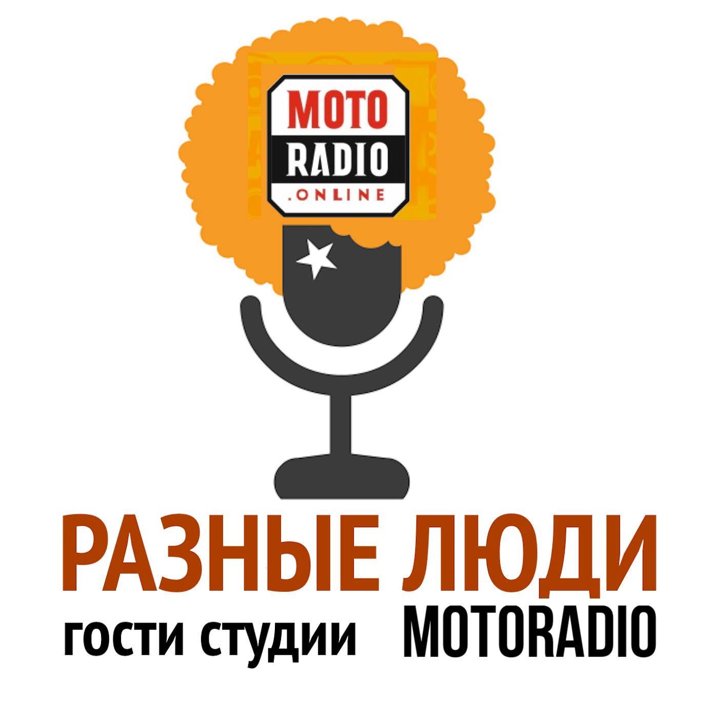 Моторадио Международный день танца в СПБ: Ринат Дулмаганов в эфире.
